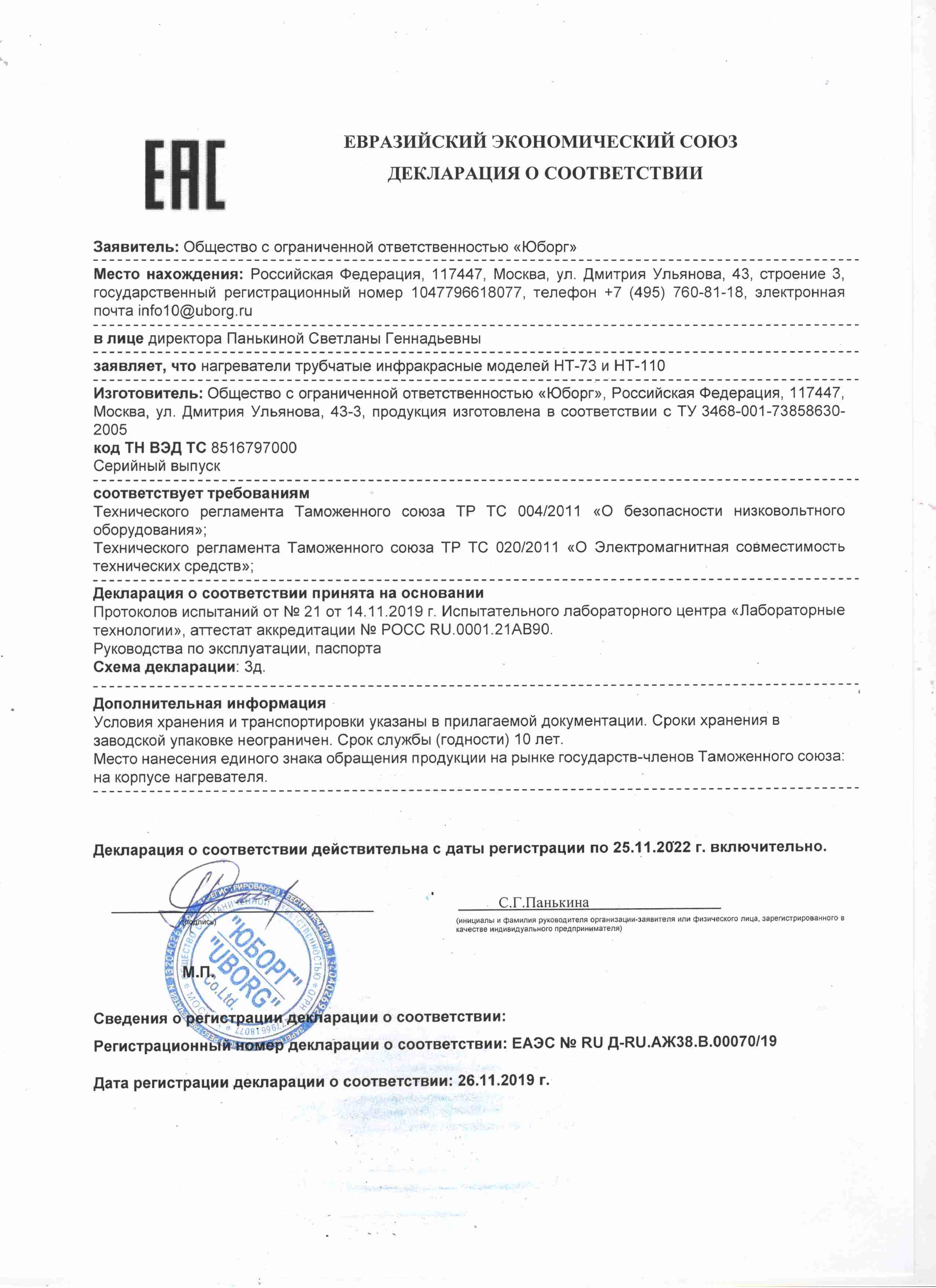 Сертификаты гост р отменен с 15 марта 2015г osa сертификация абразива